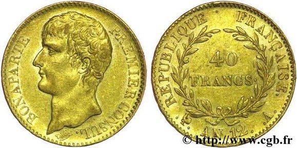 N-12 – Le monete del Consolato