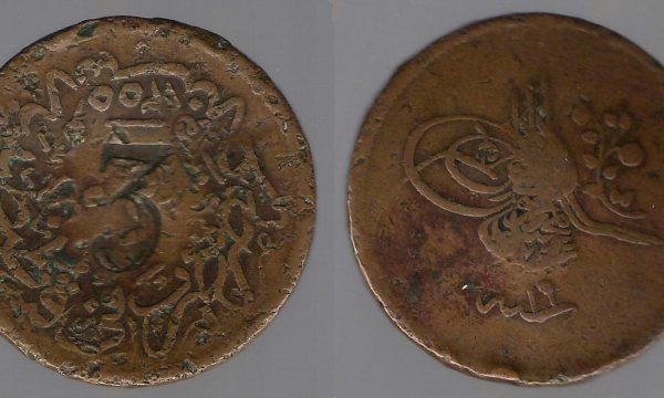 Le contromarche greche sulle monete ottomane
