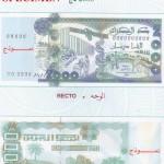 algeria_2000_dinari