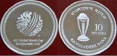 Bangladesh, moneta per la Coppa di cricket