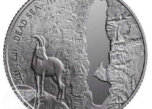 Israele, tre monete per il Mar Morto