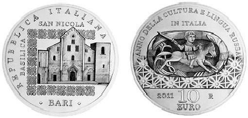 2011, anno della cultura russa in Italia