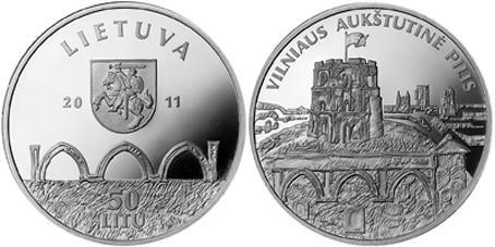 Lituania: una moneta per il castello di Vilnius