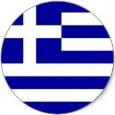 Il Ministero delle Finanze greco ha comunicato il programma numismatico dell'anno 2017. Cliccando sulle singole emissioni potrete vederne dettagli e foto. serie divisionale proof (1.200 confezioni); serie divisionale FDC dedicata […]