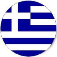 Grecia, tiratura monete ordinarie 2018