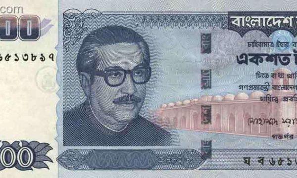 Bangladesh, monete e banconote per Sheikh Mujibur Rahman