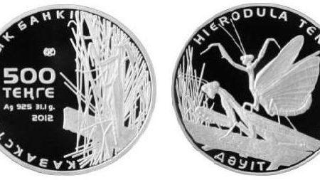 Kazakistan, monete per la mantide religiosa