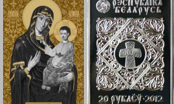 Bielorussia, moneta per l'icona di Barkalabava