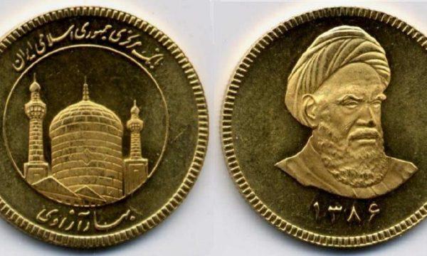 L'oro di Persia: il pahlavi e l'azadi