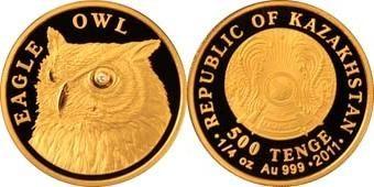 Kazakistan, moneta per il gufo reale