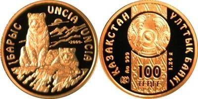 Kazakistan, moneta per il leopardo delle nevi