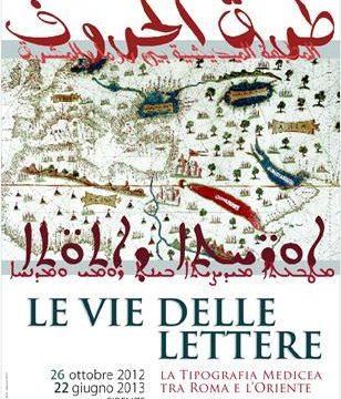 Le vie delle lettere, mostra a Firenze