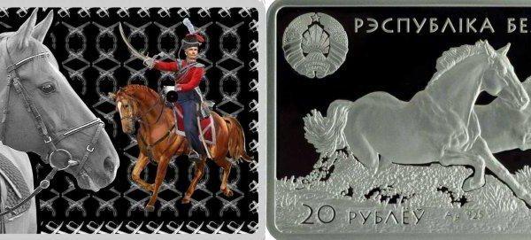 Bielorussia, moneta per il cavallo del Don