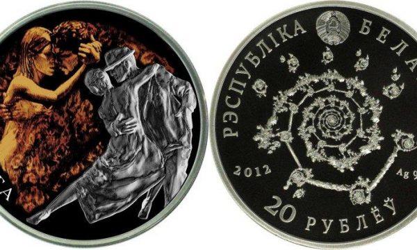 Bielorussia, moneta in argento per il tango