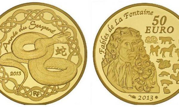 Francia, moneta per l'anno del Serpente