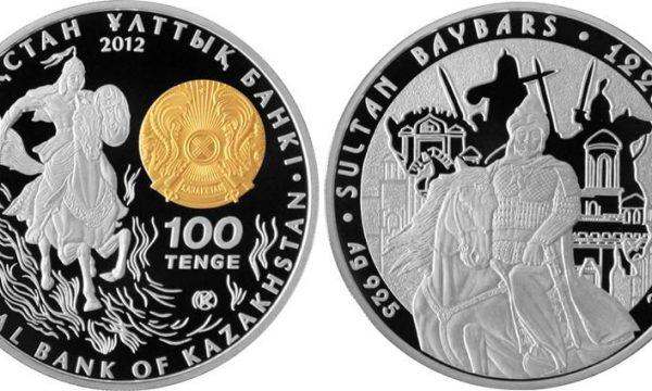 Kazakistan, moneta per il sultano Baybars