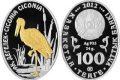 Kazakistan, moneta per la cicogna bianca