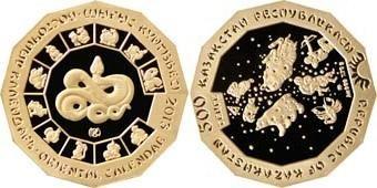 Kazakistan, moneta per l'anno del Serpente