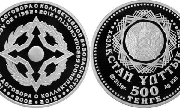Kazakistan, moneta per l'alleanza della CSTO