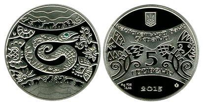 Ucraina, moneta per l'anno del Serpente