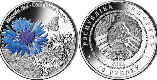 Bielorussia, moneta per il fiordaliso