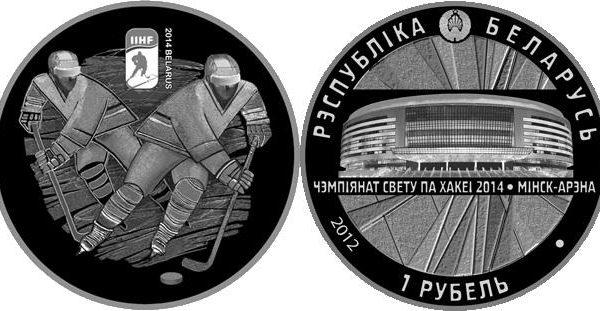 Bielorussia, moneta per i mondiali di hockey