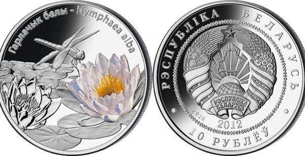 Bielorussia, moneta per la ninfea