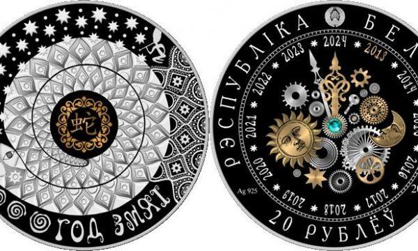 Bielorussia, moneta per l'anno del Serpente
