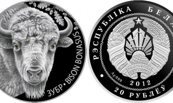 Bielorussia, tre monete per il bisonte europeo