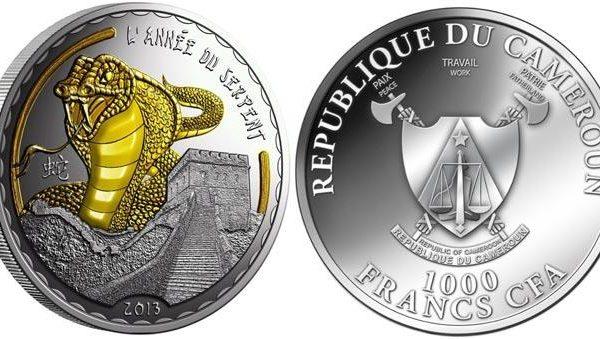 Camerun, moneta per l'anno del Serpente