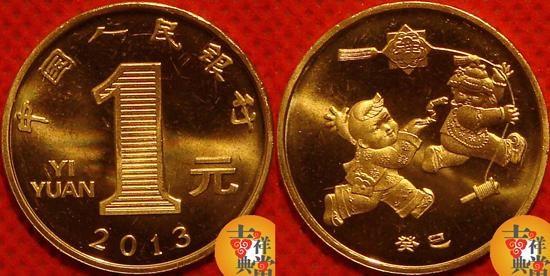 Cina, moneta per l'anno del Serpente