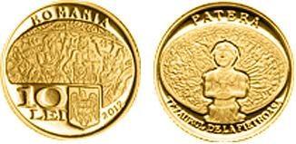 Romania, moneta per la patera di Pietroasele