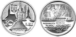 Romania, moneta per la chiesa di Rogoz