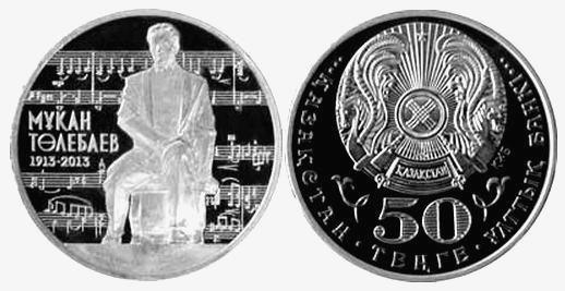 Kazakistan, moneta per Mukan Tulebayev