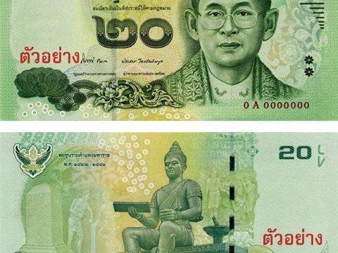 Thailandia, nuova banconota da 20 baht