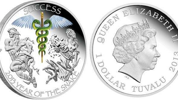 Tuvalu, moneta per l'Anno del Serpente