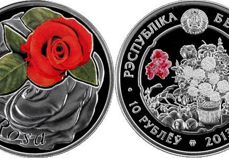 Bielorussia, moneta per la rosa