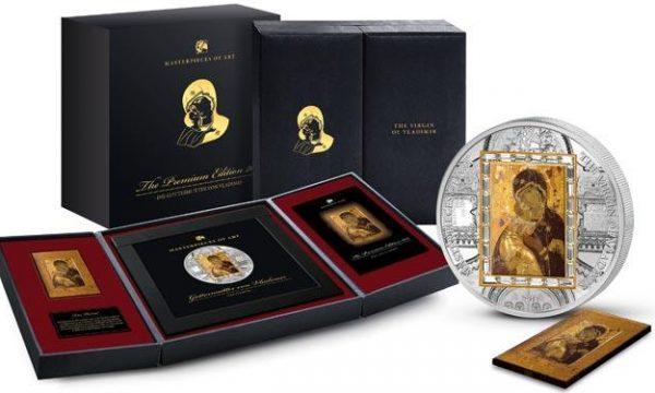 Cook, moneta per la Vergine di Vladimir