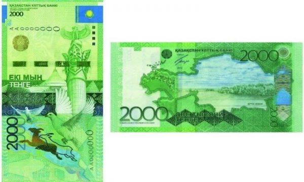 Kazakistan, nuova banconota da 2.000 tenge