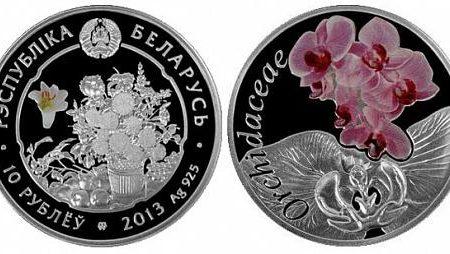 Bielorussia, moneta per l'orchidea