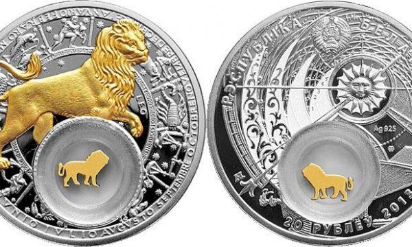 Bielorussia, moneta per il segno del Leone