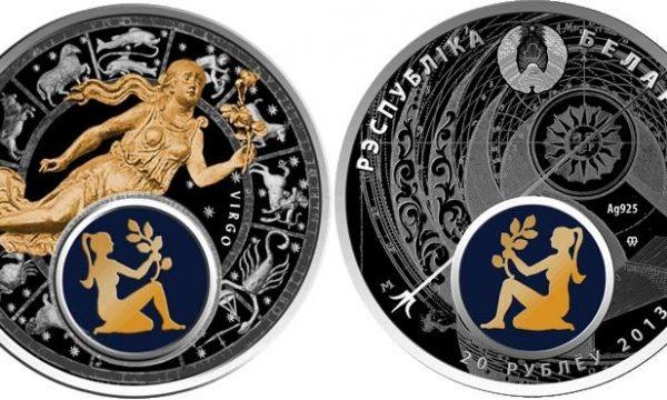 Bielorussia, moneta per il segno della Vergine