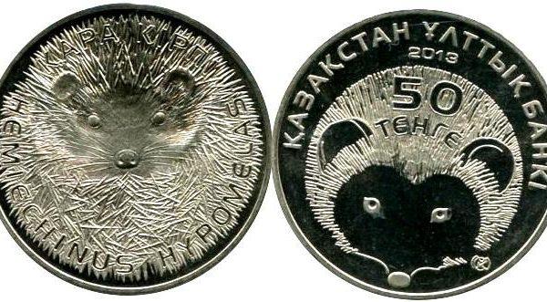 Kazakistan, moneta per il riccio di Brandt