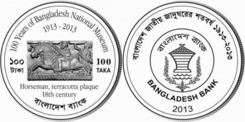 bangla_2013_museo
