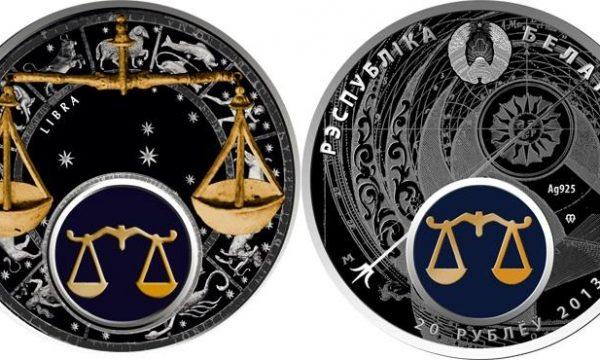 Bielorussia, moneta per il segno della Bilancia