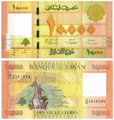 libano_2013_diecimila