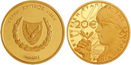 Cipro, due monete per la banca centrale