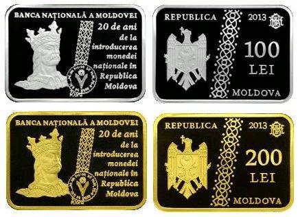 moldavia_2013_leu
