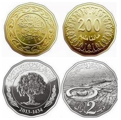 tunisia_2013_nuove