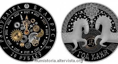Bielorussia, moneta per l'anno del Cavallo